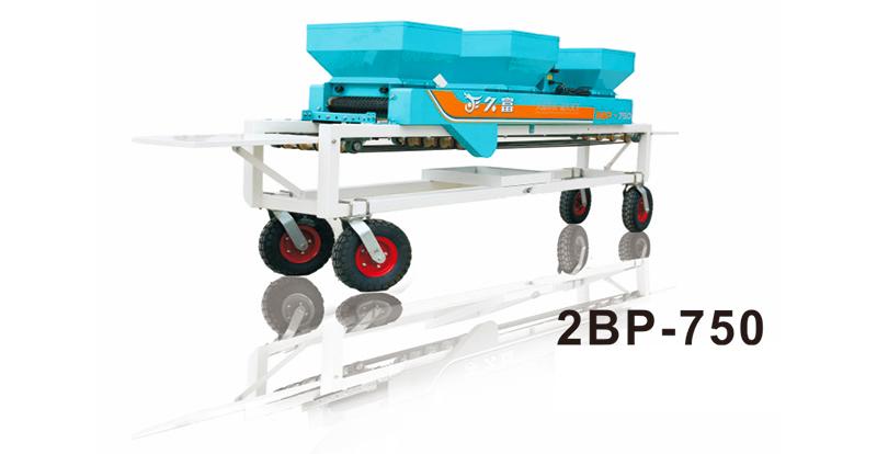 水稻育秧播种机2BP-750