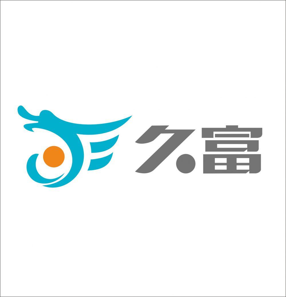 苏州千亿国际网页版登录官网农业机械有械公司:严正声明!!!