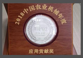 TOP50+-应用贡献奖奖章.jpg