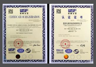 世标认证证书(ISO-90012015).jpg